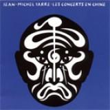 Jean-Michel Jarre - Les Concerts En Chine vol.1 (1992)